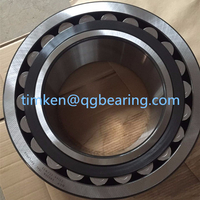 China 23164 spherical roller bearing