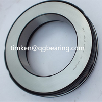 China 29344 spherical roller thrust bearing