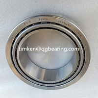 China 33024 single row tapered roller bearing