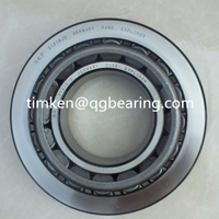 31318 single row tapered bearing roller